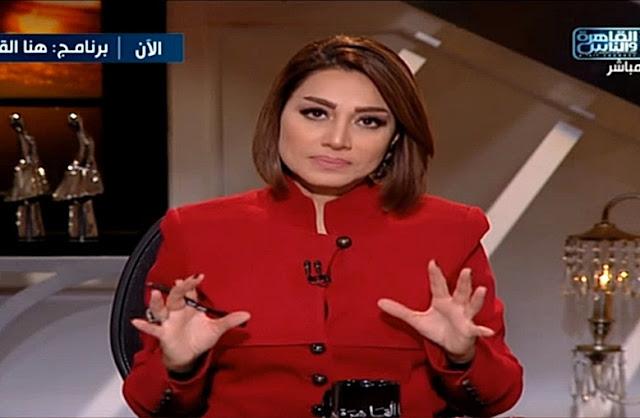 برنامج هنا القاهرة 1-2-2018 بسمة حلقة عمار و تاليا وعم حسن