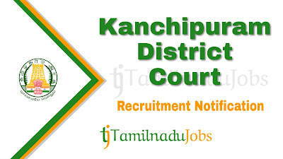 Kanchipuram District Court Recruitment 2019, Latest Kanchipuram District Court Recruitment  Update, govt jobs in tamil nadu