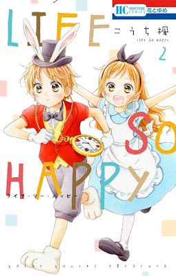 LIFE SO HAPPY 第01-02巻 raw zip dl