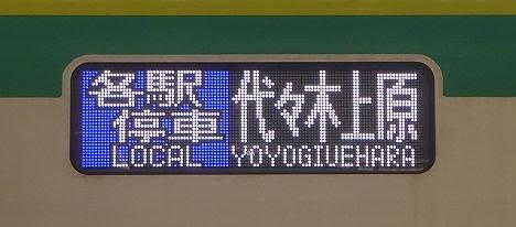 東京メトロ千代田線 各駅停車 代々木上原行き9 16000系