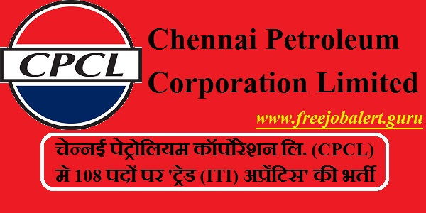 Chennai Petroleum Corporation Limited , CPCL, 10th, ITI, Apprentice, Tamil Nadu, freejobalert, Sarkari Naukri, Latest Jobs, cpcl logo