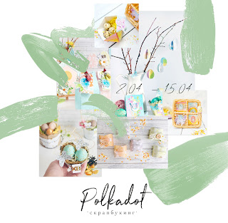 https://polkadot-su.blogspot.ru/2018/04/blog-post.html