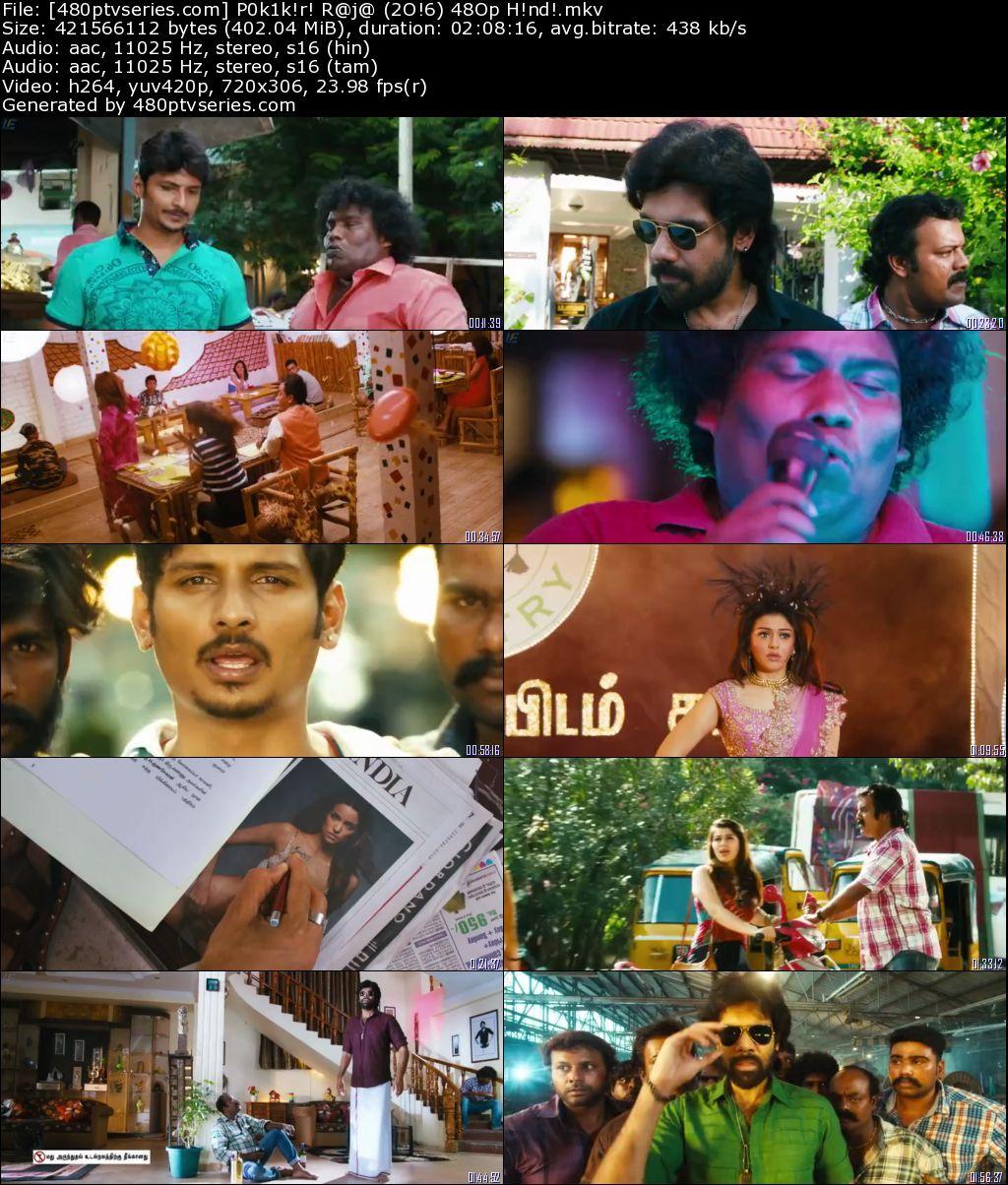 Pokkiri Raja (2016) 400MB Full Hindi Dual Audio Movie Download 480p HDRip Free Watch Online Full Movie Download Worldfree4u 9xmovies