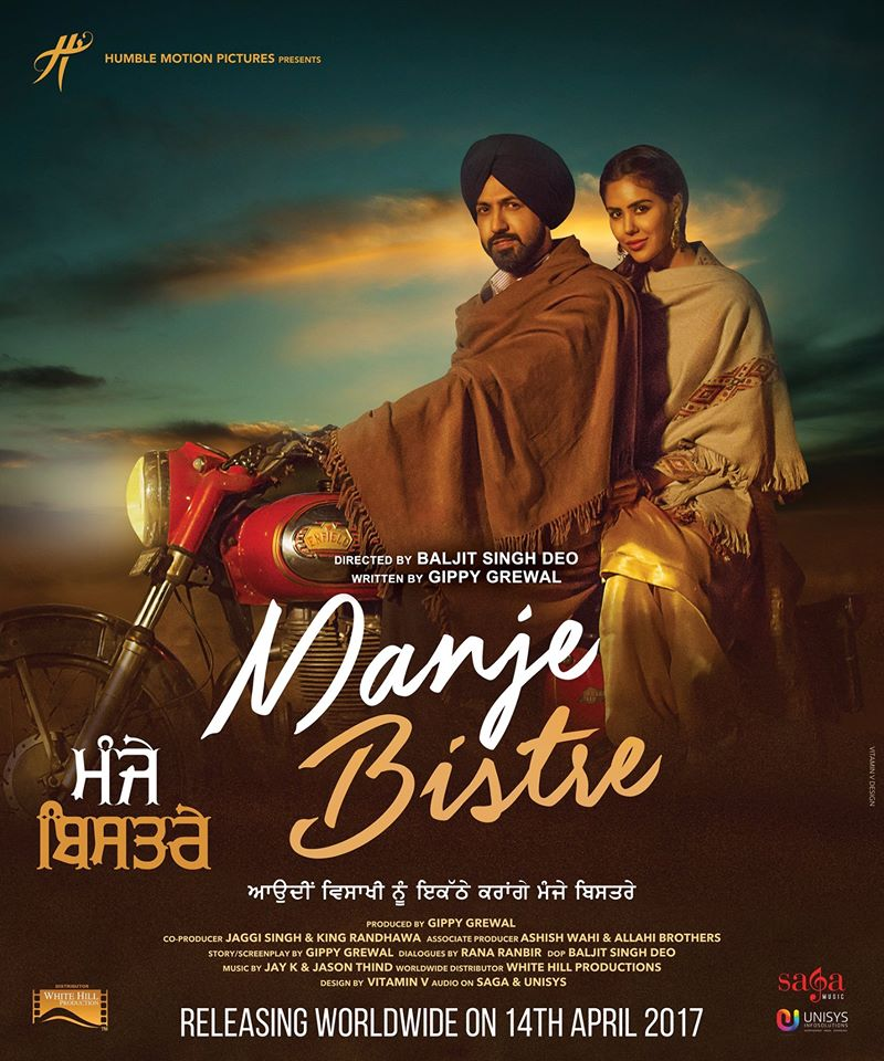 Manjey Bistrey Punjabi Movie Trailer wiki. Watch Online Trailer Of New Punjabi Movie 'Manjey Bistrey' on top 10 bhojpuri