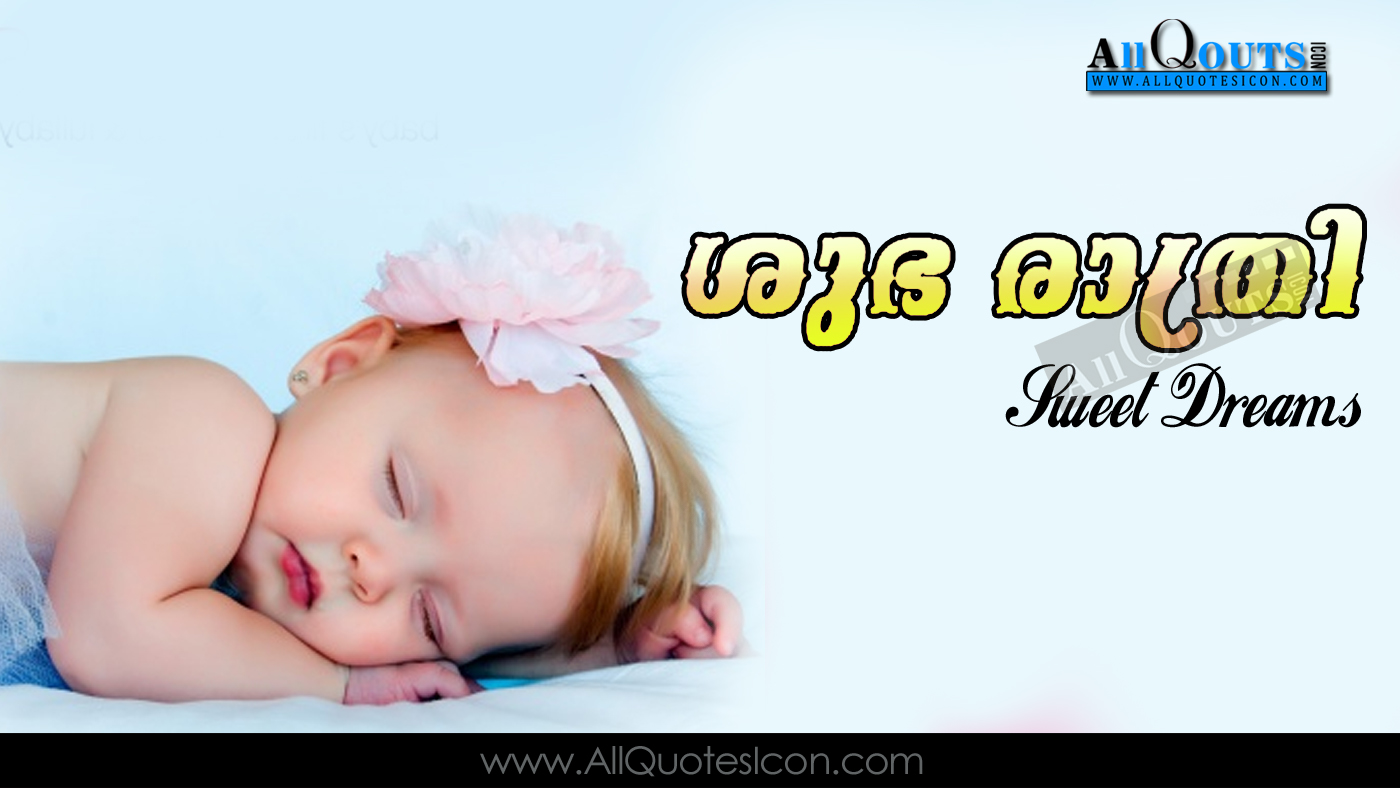 Good Night Wishes Malayalam Quotes Hd Wallpapers Best Good Night