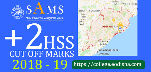 +2 Junior College Cut Off Mark 2018 - 19 Odisha Sambalpur