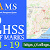 +2 HSS Cut Off Mark 2018-19 in Cuttack District Colleges & Universities - SAMS DHE ODISHA List