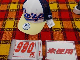 未使用品のカープキャップ紺色は990円