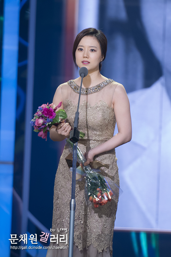 Moon Chae Won (문채원) - Korean Actress, KBS Drama Awards_2013