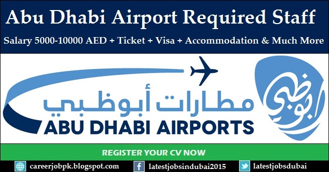 Abu Dhabi Airport jobs and careers vacancies