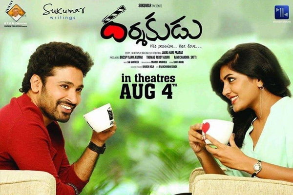Darshakudu Telugu Movie Review Darshakudu Movie Rating Public Talk