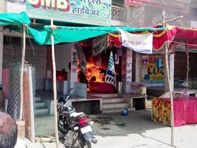 मध्य प्रदेश नीमच हनुमान जयंती के जुलूस पर पथराव कर्फ्यू , 35 से ज्यादा लोग घायल- hanuman-jayanti-julus-pathrav-karfu