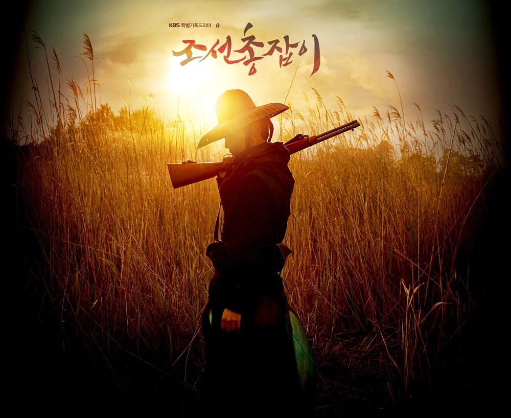 """Drama Korea Terbaru ""The Joseon Shooter"""
