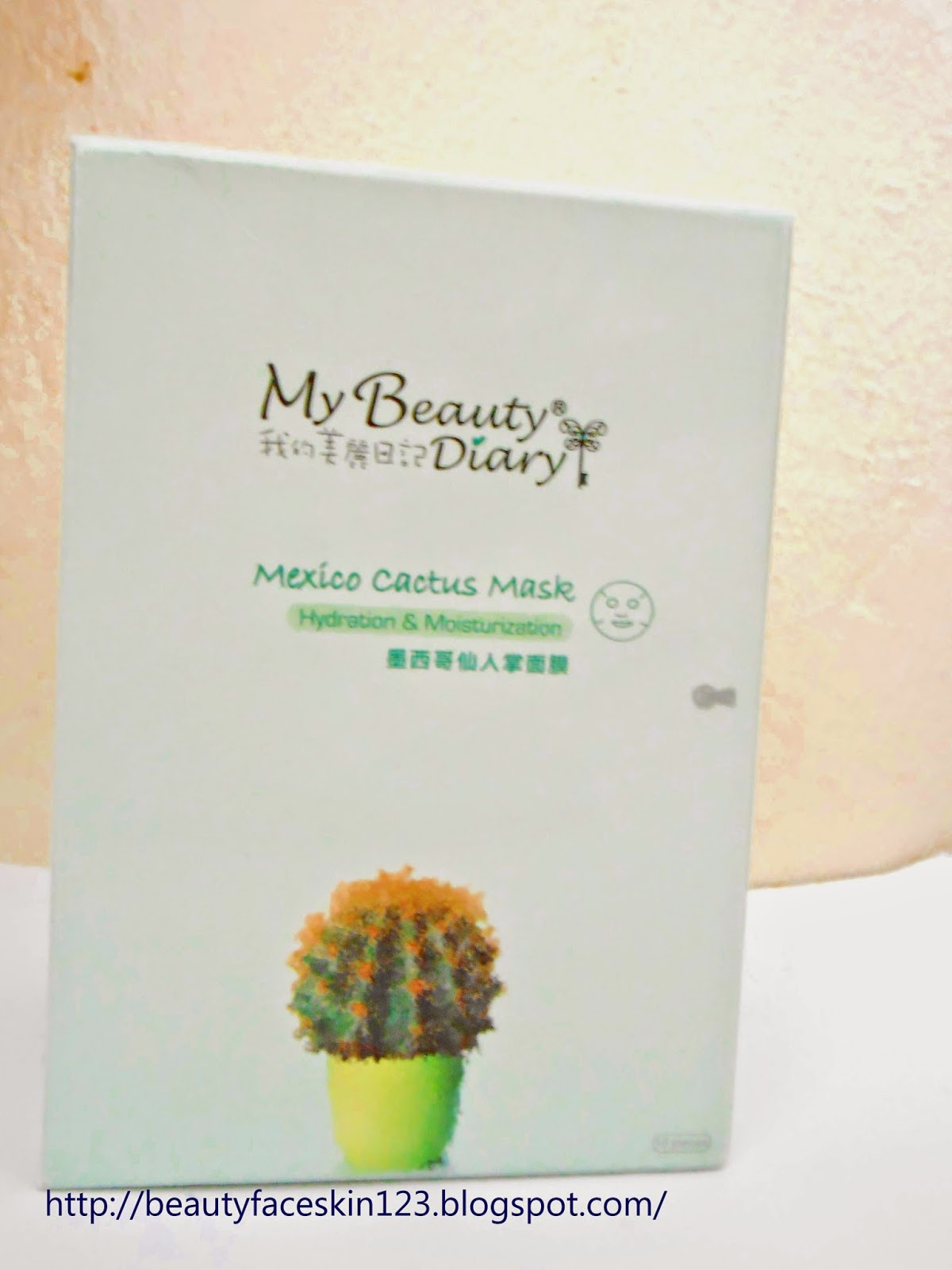 MY BEAUTY DIARY MEXICO CACTUS MASK (HYDRATION&MOISTURISATION)