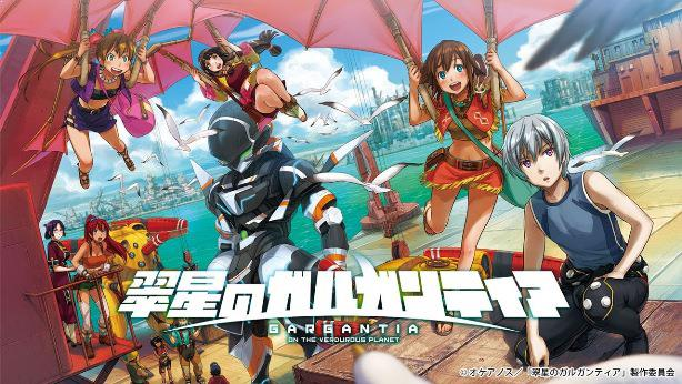 Gargantia on the Verdurous Planet (Suisei no Gargantia) - Top Anime Overpower (Main Character Strong from the Beginning)