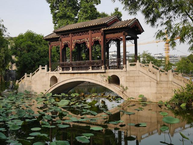 Charming Bridge (韵桥) at Liang Garden (梁园)