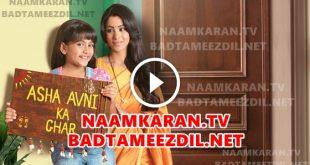 Naamkaran All Episode Online HD Video: Naamkaran 22 November