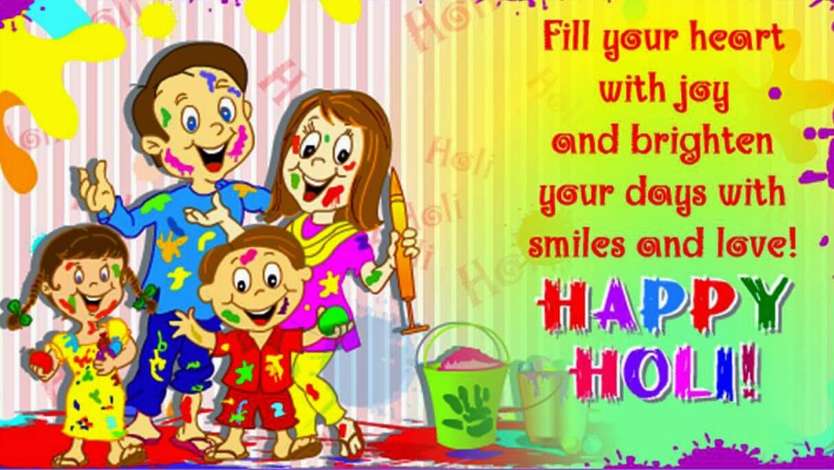 Happy Holi Wishes for Friends & Relatives