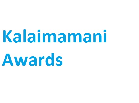 Kalaimamani awards (List of Winners 2011-2019)