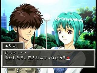 T-37002G_38%252C%252CSega-Saturn-Screenshot-38-Girl-Doll-Toy-Tamashii-wo-Kudasai-JPN.jpg