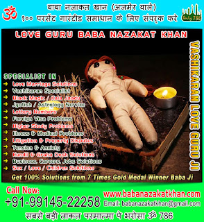Love Breakup Solutions Specialist in India India +91-99145-22258 +91-78892-79482 http://www.babanazakatkhan.com