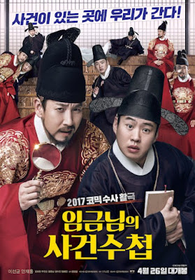 Sinopsis / Cerita [K-Movie] The King's Case Note (2017)