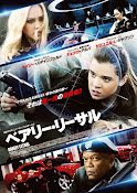Barely Lethal (2015) ()
