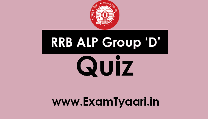 Quiz-1: Science GK Questions for RRB ALP Group D [PDF