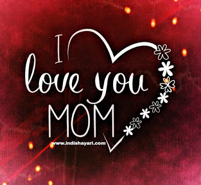 Happy Mother Day Special Hindi Shayari, Sms, WhatsApp Status, Quotes, Happy Mother's Day Shayari, Happy Mother's Day Sms, Happy Mother's Day WhatsApp Status, Happy Mother's Day Hindi Quotes, Happy Mother's Day Hindi Shayari, Happy Mother's Day, Mother's Day Special , Mothers Day, Mother's Day Hindi Shayari, Hindi Mother's Day Message, Mother Day SMS