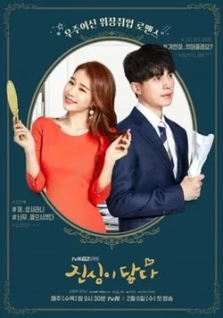 Download Film Touch Your Heart (2019) Sub Indo