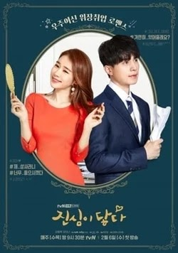 Nonton Drama Korea Touch Your Heart (2019) Sub Indo