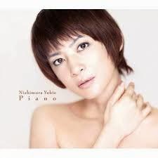 Yuriko Nakamura