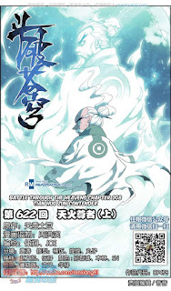 Battle Through the Heavens Chapter 208 Bahasa Indonesia