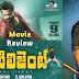Inttelligent Movie Review - Sai Dharam Tej