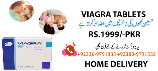 Type Or Paste Your Text Here Tviagra Tablets- Pfizer Viagra 50mg | Pack of 6 Tablets - Online Medical Store in Pakistan | EtsyTeleShop.Com