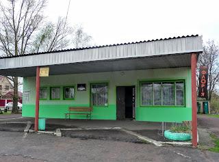 Великие Сорочинцы. Ул.  Миргородская. Автостанция