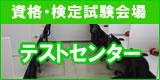 http://schooldepot.net/testcenter.html