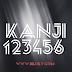 خط كانجي kanji font