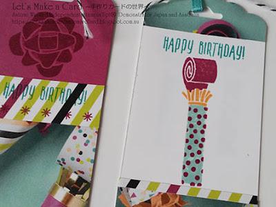 Occasion Catalogue Sneak Peek  Picture Perfect Birthday Satomi Wellard-Independent Stampin'Up! Demonstrator in Japan and Australia, #su, #stampinup, #cardmaking, #papercrafting, #rubberstamping, #stampinuponlineorder, #craftonlinestore, #papercrafting, #handmadegreetingcard, #greetingcards  #2018occassionscatalog, #picurreperfect #tag #スタンピン #スタンピンアップ #スタンピンアップ公認デモンストレーター #ウェラード里美 #手作りカード #スタンプ #カードメーキング #ペーパークラフト #スクラップブッキング #ハンドメイド #オンラインクラス #スタンピンアップオンラインオーダー #スタンピンアップオンラインショップ #動画 #フェイスブックライブワークショップ #2018オケージョンカタログ #ピクチャーパーフェクトバースデー #スタンピンスポッツ、#タグ
