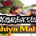 MAHIYA MAHIYA Lyrics - Romeo vs Juliet | Arindam Chatterjee