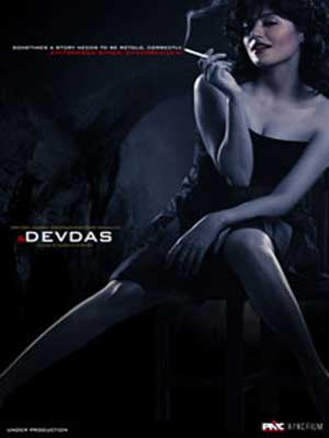 Rahul Bhat, Richa Chadda, Aditi Rao Hydari upcoming 2017 Bollywood film Aur Devdas Wiki, Poster, Release date, Songs list wikipedia