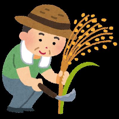 稲刈りをする男性のイラスト