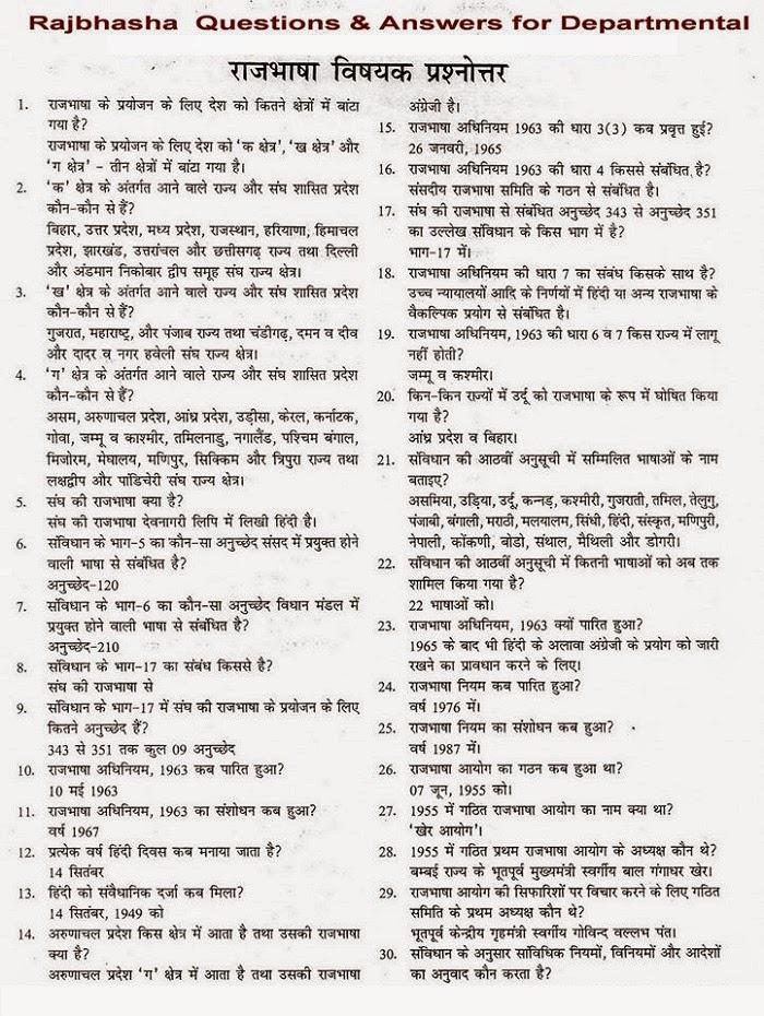 Indian Railway Establishment Manual Pdf