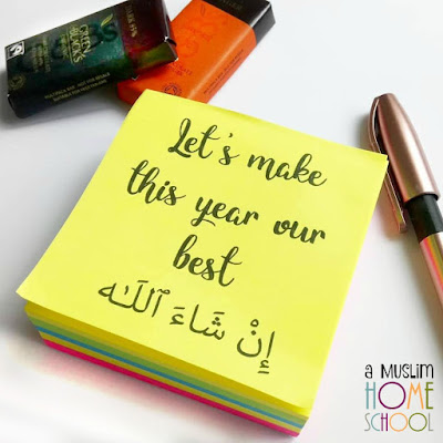 Let's make this year our best homeschool year with a Muslim Homeschool