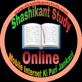 shashikant-study-abou-us-page