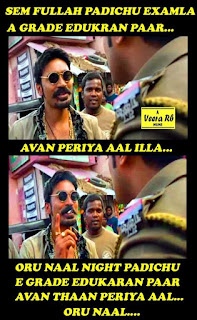 Tamil cinema troll and quotes picture