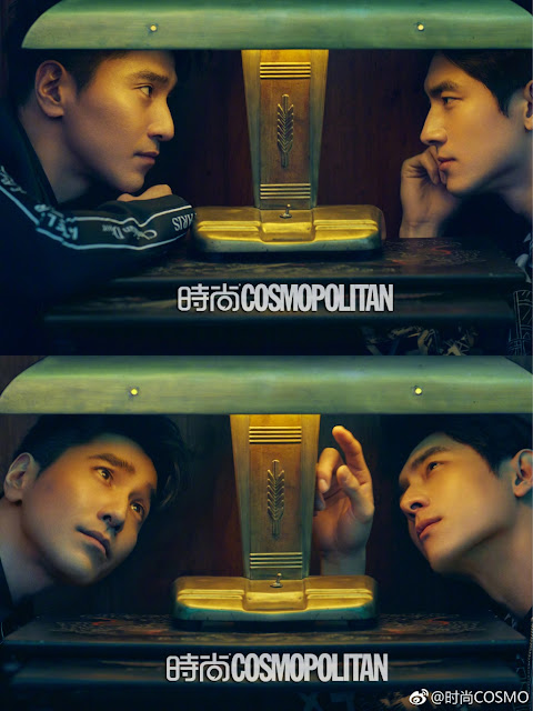 Mark Chao Lin Gengxin Fashion Magazine