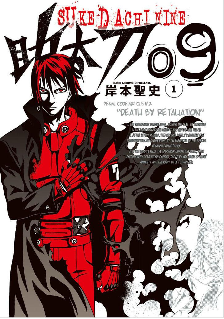 Sukedachi 9 - Chapter 6