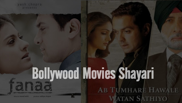 Superhit Bollywood Movies Love Romantic Hindi Shayari