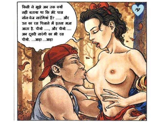 Popaye adult comics at hindi porn comics - XXX pics